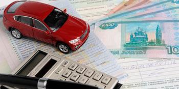 как расчитать сумму налога при продаже авто