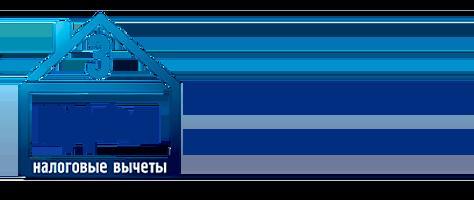 Декларация 3 ндфл заказать трудовые книжки со стажем Солнечногорская улица