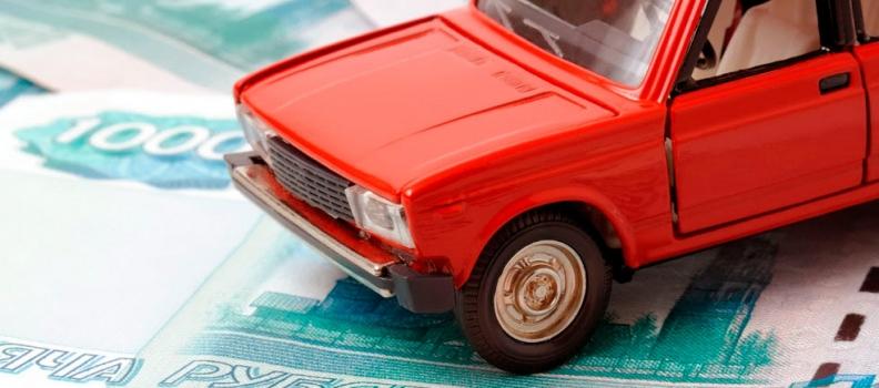 Как уменьшить налог, если Вы продали автомобиль, которым владели менее трех лет?