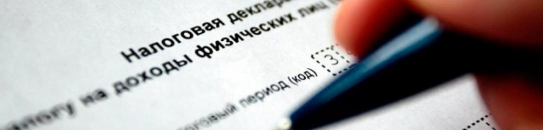 Какую стоимость необходимо указывать в декларации 3-НДФЛ при продаже имущества, которым владели менее трех (пяти) лет?